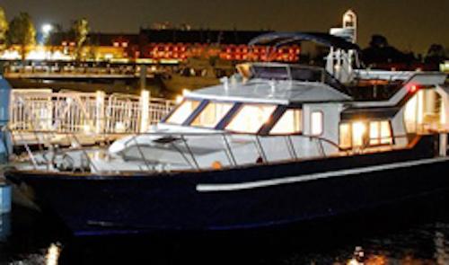 ファミリーホール港南台の海洋散骨、横浜出港6名様プラン195,800円